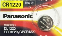 Panasonic CR1220