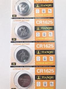 Батарейки CR1625