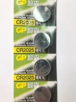 Батарейки CR2025