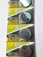 Батарейки CR2032