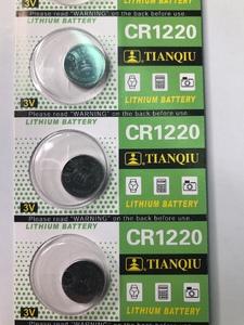 Батарейки CR1220