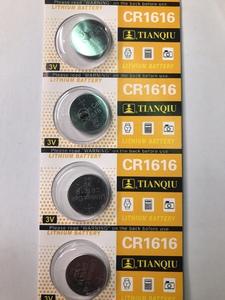 Батарейки CR1616