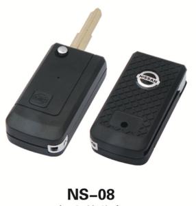 выкидн.Nissan.NSN14-2кн