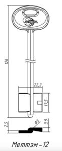 Меттэм-12 (на заказ)