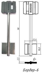 Бордер-6 (98х18,8х22мм)